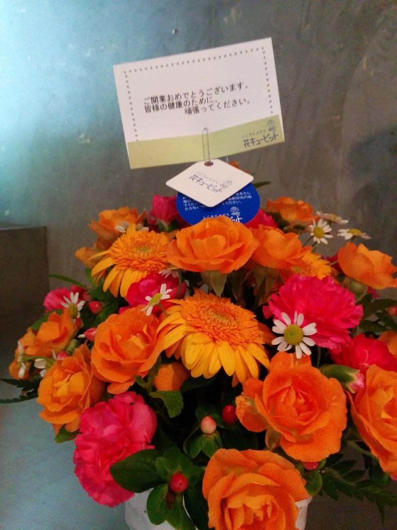 渋谷桜丘町南平台鍼灸整体専門のふくもと治療院