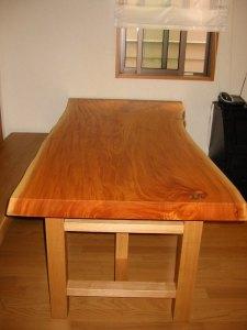 ケヤキ一枚板ダイニイングテーブル