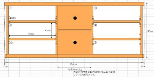 fullorder_003-4