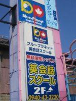 bp_tate_new.jpg