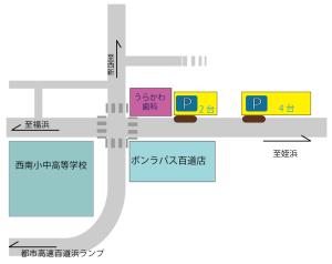 urakawasika parking