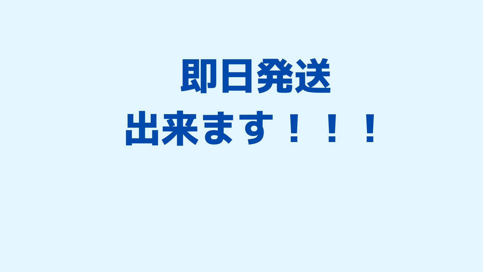 福岡博多ダイエットトレーナー