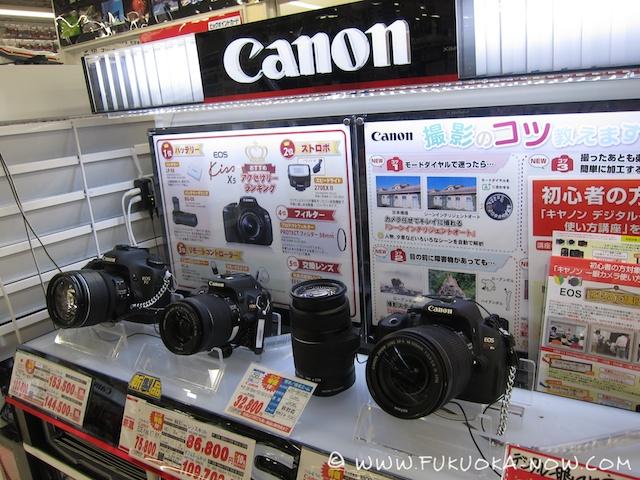 Bic Camera 2013-06-11 668