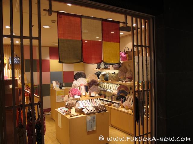 Chikagai 2013-6-10 377