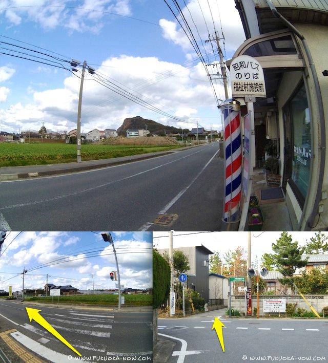 genko-borui-3_022614_014311_PM