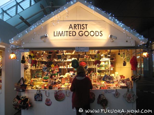Christmas Market 2015 228