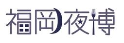 fukuyokuhaku
