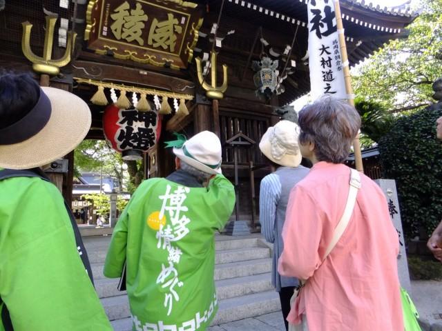 4_Hakata Historical Tour