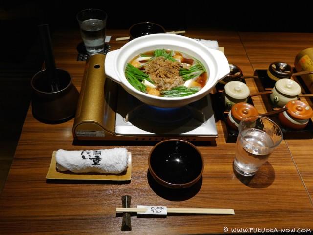 mentaiju new menu sep 2015 003