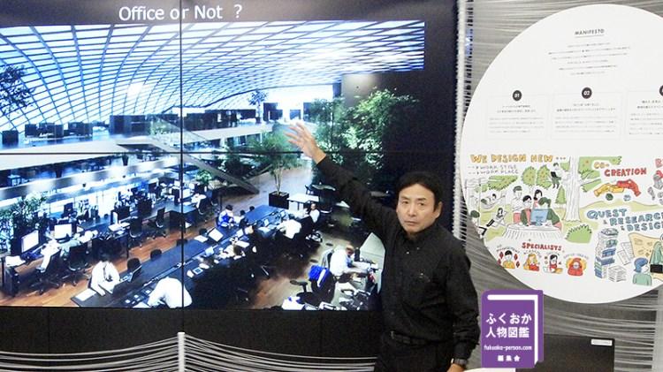 米村一宏オカムラ西日本支社センター長セミナー風景