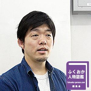 福岡大学商学部経営学科 准教授 森田泰暢