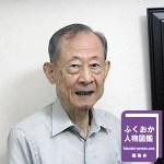 【画像】竹田陽一@ふくおか人物図鑑