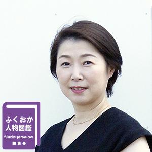 認定特定非営利活動法人(認定NPO法人)Teach For Japan 九州地区統括兼教師支援マネジャー 不破真理子