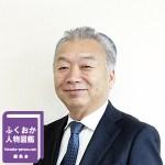 【画像】ライジングゼファーフクオカ株式会社 代表取締役CEO 藤野孝