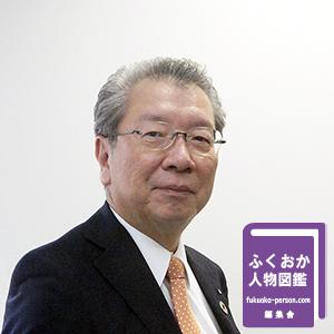 【画像】西部ガス興商株式会社 代表取締役社長 佐藤操