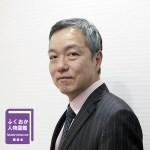 【画像】株式会社九電ビジネスフロント 紹介・ソーシャルイノベーション担当部長 桃原祥文
