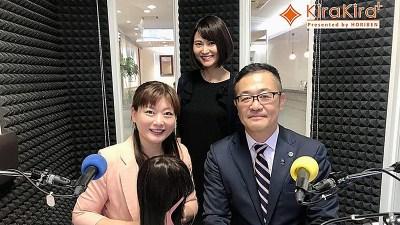 【画像】P&Cプランニング株式会社 代表取締役 上田あい子