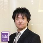 【画像】藤岡国際特許事務所 所長・弁理士 藤岡靖和