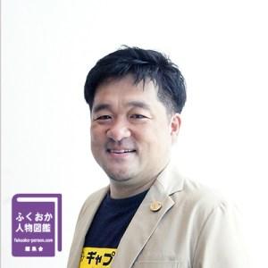 【画像】株式会社ホーホゥ 代表取締役 木藤亮太
