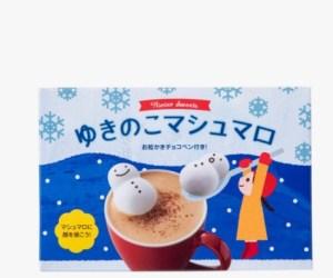 【冬季限定】ゆきのこマシュマロ