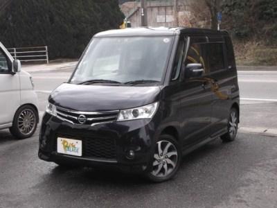 日産 ルークス 660 ハイウェイスター ターボ 59.8万円