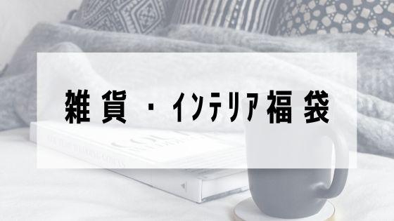 【おすすめ記事①のタイトル】