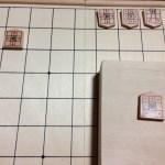 【ゲームで推論】詰将棋