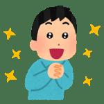 楽しい漢字の教え方