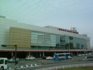 福岡空港: 福岡てくてく