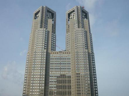 Metropolitan Government Office building
