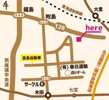 【地図】コーラルリズム様