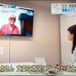 NHKおはよう日本に出演の様子