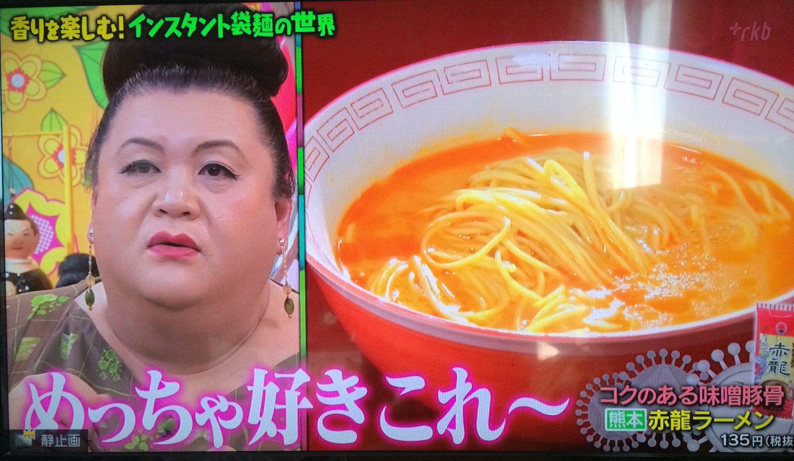 マツコの知らない世界 インスタント麺の世界