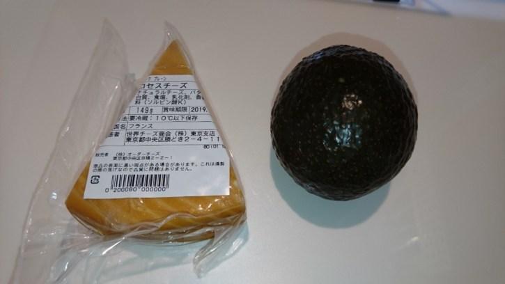 フォレストスモークチーズ