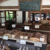 三瀬峠のふもとのパン屋「屋根に花壇のあるお店」全粒粉の小麦香るパン