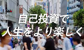 20161203_jikotoushij