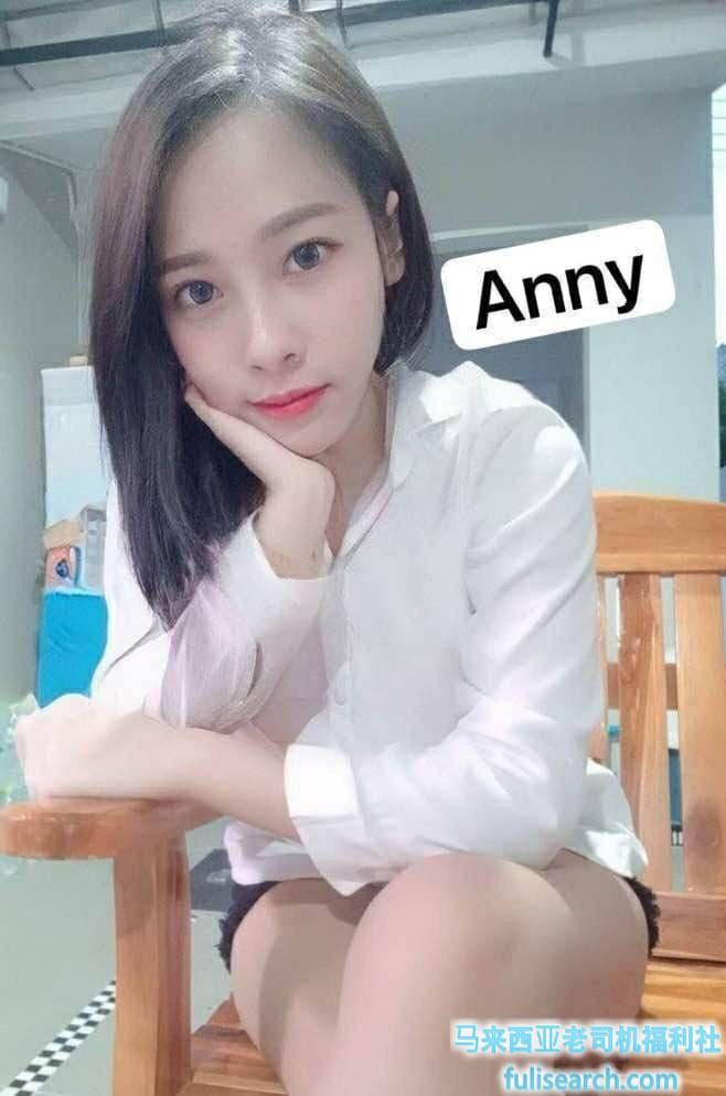 吉隆坡富都美女伴游-Anny