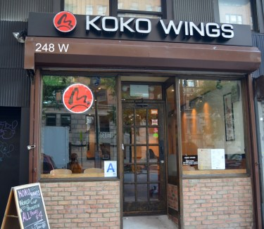 koko-wings-on-the-upper-west-side