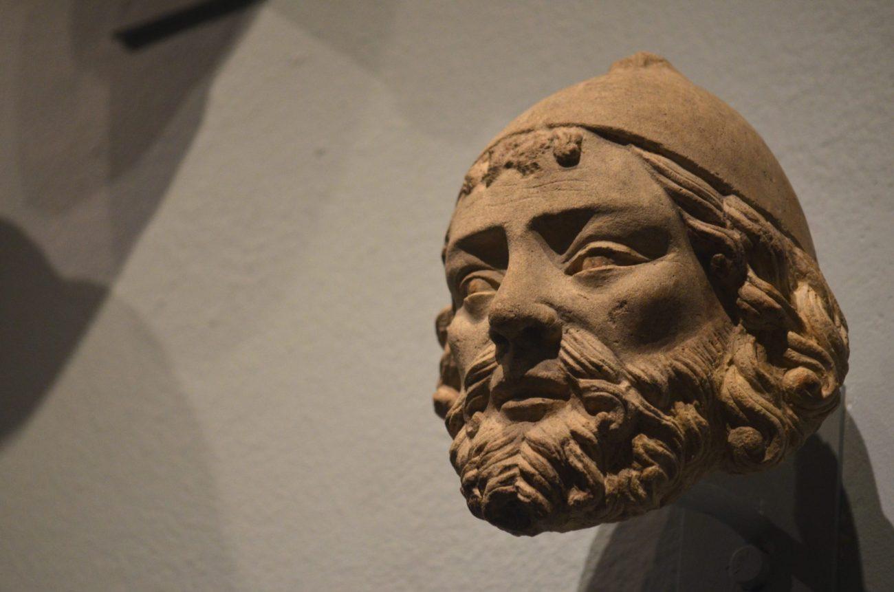 Single Stone Head at the Met