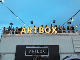 Artbox Singapore: Hit or miss?