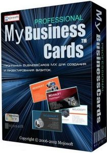 BusinessCards MX 5.00 With License Key Free Download