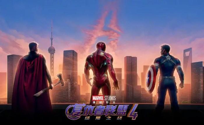 'Avengers: Endgame' On Track For $840 Million Opening Weekend