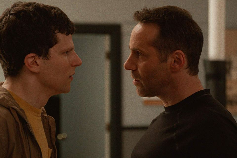 """'The Art of Self-Defense' Review: """"A Swift Kick To The Groin Of Toxic Masculinity"""""""