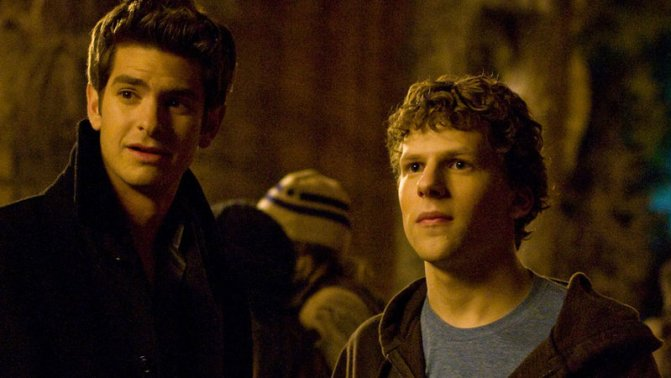 Social Network college movie