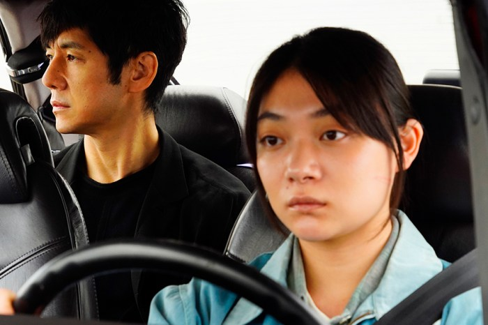 """'Drive My Car' Review: """"A Panoramic Exploration of Grief and Guilt"""""""