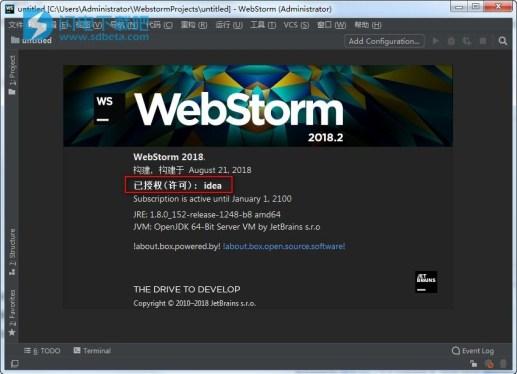 WebStorm 2018 2 3 Crack Latest Version Full Free Download