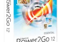 Cyberlink Power2Go 12 Crack