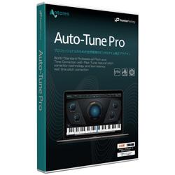 Auto-tune