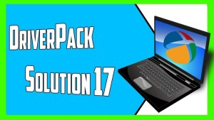 DriverPack Solution 17 Offline ISO 2019
