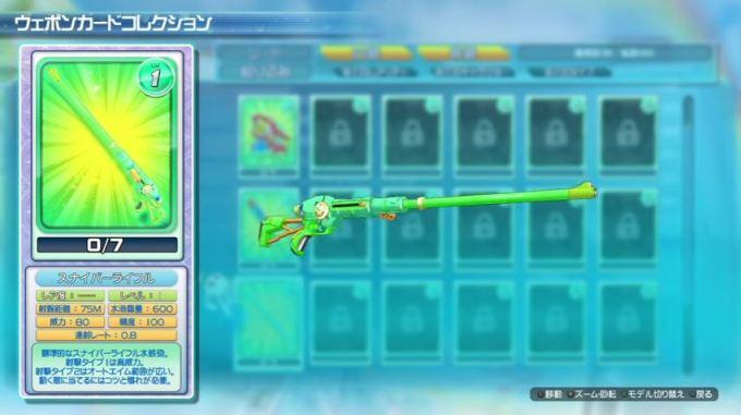senran-kagura-weapon-8-1